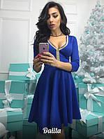 Платье женское из дайвинга с глубоким декольте