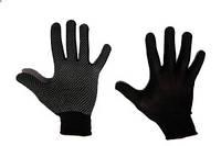 Синтетические рабочие перчатки, нейлоновые, черный