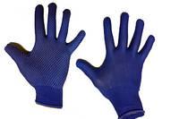Синтетические рабочие перчатки, нейлоновые, синий