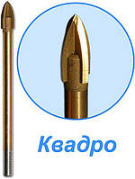 """Свердло квадро (4 пелюстки) по склу і кераміці """"РЕКОС"""" Ø 10 мм L= 105 мм"""