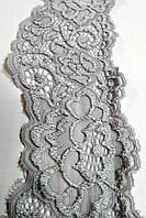 Кружево  стрейч серое стальное шелковое 5 см с переходом цвета  шелк , сток Англия