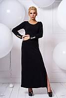 Женское теплое платье в пол с пуговицами на рукавах