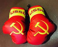 Перчатки мини боксерские сувенир-брелок в авто ссср