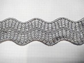 Кружево стрейч волна серое стальное шелковое 5 см с переходом цвета шелк , сток Англия