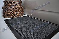 Ковер грязезащитный Стандарт 40х60см. цвет темно-серый