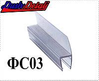 Брызговик для двери душевой кабины нижний ( ФС03 )