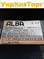 Насос дренажно-фекальный ALBA WQD 15-15-1.5