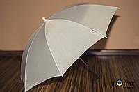 """Зонт студийный Godox (фотозонт) белый на просвет 83 см (33"""")"""