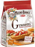 "Брускетты Barilla  Mulino Bianco ""Classici + Integrali"", 280 г, Италия"