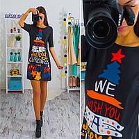 Платье трапеция с ярким рисунком трикотаж дайвинг разные расцветки SMb891