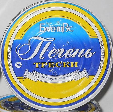 Печень трески БаренцРус 240г первый сорт, фото 2