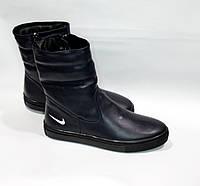 Кожаные женские сапоги высокие  Nike синие