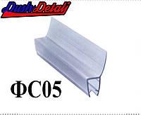 Брызговик для двери душевой кабины нижний ( ФС05 )