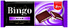 Шоколад молочный Bingo молочный 90 г
