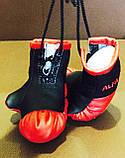 Мини перчатки боксерские подвеска в авто FORD, фото 5