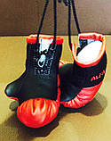 Сувенир-брелок перчатки боксерские подвеска в авто с логотипом, фото 4