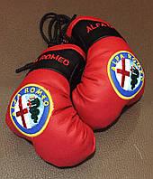 Перчатки боксерские сувенир-брелок подвеска в авто с логотипом