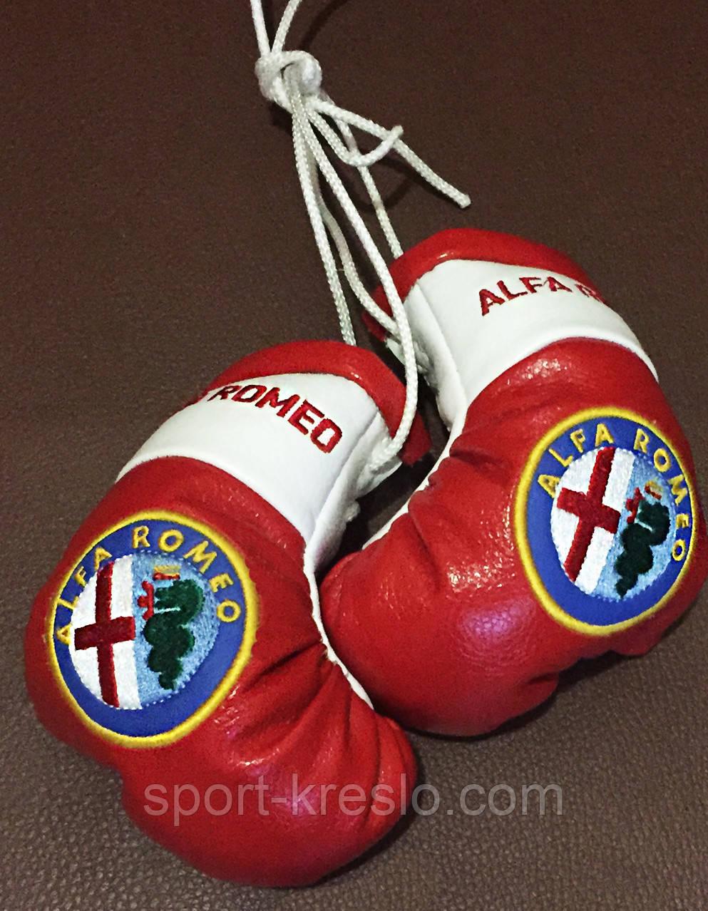 Сувенір-брелок рукавички боксерські підвіска у авто з логотипом