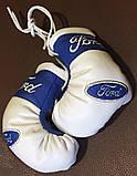 Сувенір-брелок рукавички боксерські підвіска у авто з логотипом, фото 5