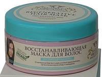 Planeta Organica Восстанавливающая маска для волос для поврежденных волос Dead Sea Naturals RBA /59-94 N