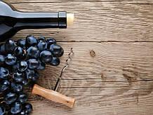Вино в бэг-ин-боксах по 10 л