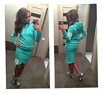 Женский спортивный костюм шанель