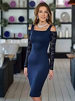 Безумно красивое женское платье с гипюровыми рукавами