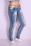 Женские молодежные джинсы (Код:5779)xs.s.m. размеры , фото 2