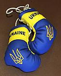 Рукавички боксерські міні сувенір підвіска в авто MINI, фото 3