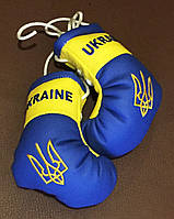 Перчатки боксерские сувенир подвеска в авто с трезубце
