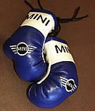 Рукавички боксерські міні сувенір підвіска в авто MINI, фото 2