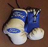 Рукавички боксерські сувенір підвіска у авто з тризубі, фото 5