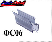 Брызговик для двери душевой кабины нижний ( ФС06 )