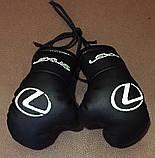 Рукавички боксерські міні сувенір підвіска в авто NISSAN, фото 2