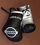 Перчатки боксерские мини сувенир подвеска в авто AUDI, фото 3