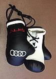 Рукавички боксерські міні сувенір підвіска в авто NISSAN, фото 10