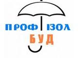 """Интернет - магазин """"Профизолбуд"""""""