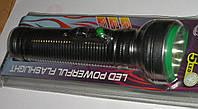 Фонарь Led350S5-EX-BC 5 led 2xR20