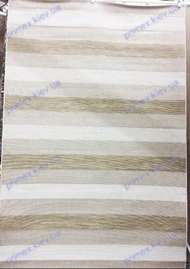 Безворсовый ковер-рогожка Balta Prisma полоски серо-бежевый с бежевым