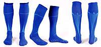 Гетры Liga Sport синие
