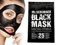 BLACK MASK Mr. Scrubber