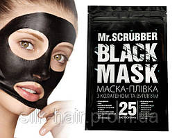 BLACK MASK Mr. Scrubber