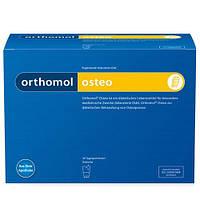 Ортомол Остео - порошок (30 дней)  Orthomol Osteo