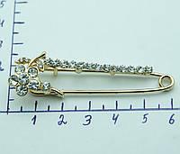 Женская брошка булавочка с цветком. 481