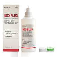 Раствор для линз NEO PLUS 130 ml