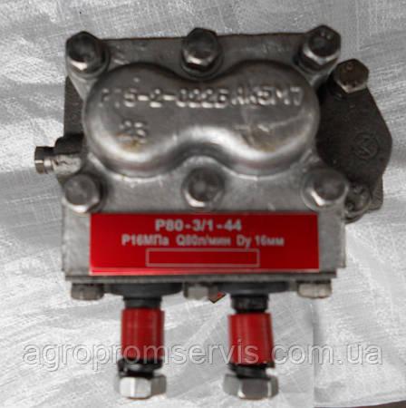 Гидрораспределитель типа Р80-3/2-44, фото 2