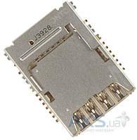 (Коннектор) Aksline Разъем SIM-карты Samsung G355H Galaxy Core 2 Duos / G900F Galaxy S5 Duos / I9200 Galaxy Mega 6.3 / I9205 Galaxy Mega 6.3 / I9300i