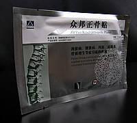 Пластыри ортопедические ZB Pain Relief Ortopedik Plaster (от боли в спине) 6шт*.