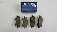 Задние тормозные колодки Kia Rio с 2011-- Hi-Q Sangsin Корея SP1401