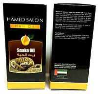 Змеиное масло для волос